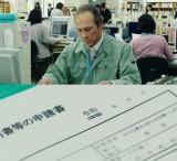 サントリー『BOSS』CM「宇宙人ジョーンズ・平成特別」篇より