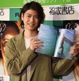 1st写真集『りょう』発売記念イベントを開催した横山涼 (C)ORICON NewS inc.
