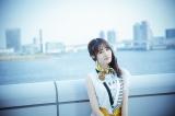 伊藤美来、2ndアルバム7・24発売