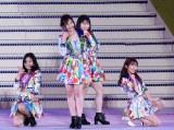 指原莉乃の卒業コンサートで2011年3月にデビューした派生ユニット・Not yetのデビュー曲「週末Not yet」を披露 (C)ORICON NewS inc.
