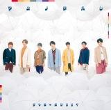 ジャニーズWEST、平成最後のNo.1ソング