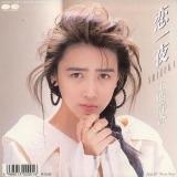 工藤静香の「恋一夜」(1988年12月28日発売)