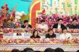 『ザ!世界仰天ニュース 平成最後の日の仰天ニュースは生放送4時間SP』(C)日本テレビ