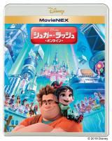 『シュガー・ラッシュ:オンライン』MovieNEX(4000円+税)、4K UHD MovieNEX(7800円+税)発売中、デジタル配信中(C)2019Disney