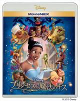 『プリンセスと魔法のキス』MovieNEX発売中、デジタル配信中(C)2019Disney
