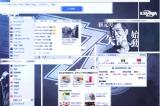 Yahoo!Japanのトップページにランダムに登場(5月1日限定)