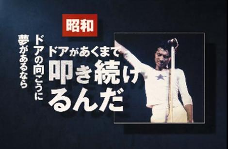 Yahoo!JAPANトップページにランダムで表示されるヤザワのバナーをクリックすると映像が流れる