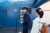 『腐女子、うっかりゲイに告る。』でゲイの高校生を演じる金子大地(C)NHK