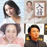 令和婚を報告した(左上から)徳永えり、松島花&新たな命の誕生を発表した(左下から)蒼井そら、上地雄輔