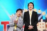 3日放送のバラエティー特番『金曜ロードSHOW!エンタの神様SP』(C)日本テレビ