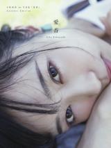 小林愛香写真集ジャンル別TOP5入り