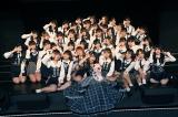48グループ歴代最年長の29歳3ヶ月でSKE48を卒業した松村香織(C)SKE