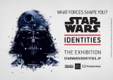 展覧会『STAR WARS? Identities: The Exhibition』日本初上陸決定(2019年8月8日〜2020年1月13日)(C) & TM 2019 Lucasfilm Ltd. All rights reserved. Used under authorization.