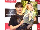 『広瀬すず in なつぞら』PHOTO BOOK発売記念会見を行った広瀬すず (C)ORICON NewS inc.