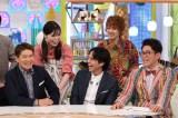 5日放送の『アオハルTV』に出演する(上段)尼神インター、(下段左から)ヒロミ、満島真之介、ビビる大木 (C)フジテレビ