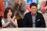 5日放送の『アオハルTV』に出演する(左から)YOU、ヒロミ (C)フジテレビ