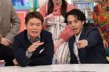 5日放送の『アオハルTV』に出演する(左から)ヒロミ、満島真之介 (C)フジテレビ