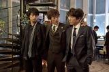 高橋一生、斎藤工、滝藤賢一がAK男子を演じる『東京独身男子』(C)テレビ朝日