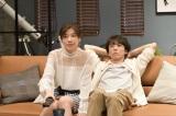 石橋太郎(高橋一生)と三好かずな(仲里依紗)が急接近!?(C)テレビ朝日