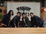5月4日放送のNHK総合で放送される特番『さよなら!アローン会』