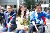 選挙公約だった「名古屋でパレード」を実現させた松井珠理奈(中央)