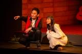 舞台『家族のはなし PART1』初日写真(左から)草なぎ剛、小西真奈美 撮影:内池秀人