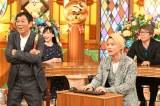『明石家さんまの熱中少年グランプリ2019』でKing & Prince平野紫耀が明石家さんまモチーフのシューティングゲームにチャレンジ (C)TBS