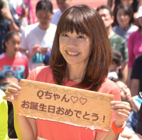 『JA全農 チビリンピック2019』に参加した高橋尚子