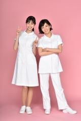日本テレビ系新水曜ドラマ『白衣の戦士!』でW主演する中条あやみ、水川あさみ (C)日本テレビ