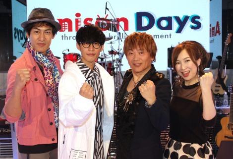 音楽番組『Anison Days』収録会に参加した(左から)酒井ミキオ、 オーイシマサヨシ、影山ヒロノブ、森口博子(C)ORICON NewS inc.