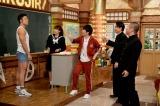 """5月6日放送、『しくじり先生 俺みたいになるな!!』""""筋肉留学したのに、ちっちゃくなって帰って来た先生""""なかやまきんに君(C)テレビ朝日"""
