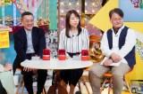 5月7日放送、『滝沢カレンのわかるまで教えてください』(テレビ東京ほか)スーパーマーケットの専門家が滝沢カレンにダメ出し連発