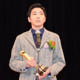 『2018年 第92回キネマ旬報ベスト・テン』表彰式に出席した柄本佑 (C)ORICON NewS inc.