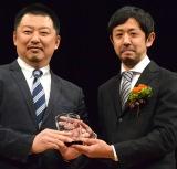 『2018年 第92回キネマ旬報ベスト・テン』表彰式に出席した濱津隆之(右) (C)ORICON NewS inc.