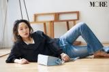 『MORE』6月号に登場した吉岡里帆(C)MORE2019年6月号/集英社 撮影/三宮幹史