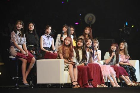 IZ*ONE初のファンミーティング『IZ*ONE JAPAN 1st Fan Meeting』の模様(C)OFF THE RECORD