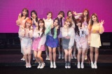 IZ*ONE初のファンミーティング『IZ*ONE JAPAN 1st Fan Meeting』前の囲み取材(C)OFF THE RECORD
