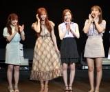 (左から)矢吹奈子、キム・ミンジュ、本田仁美、アン・ユジン (C)ORICON NewS inc.