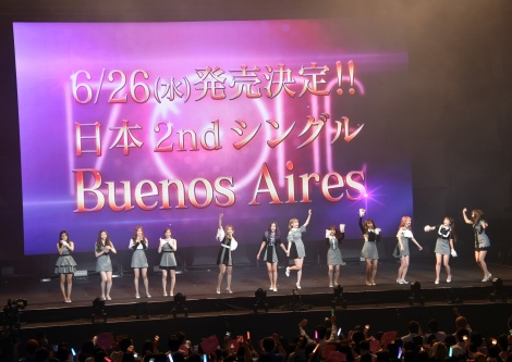 6月26日に日本2ndシングル「Buenos Aires」リリース決定を報告 (C)ORICON NewS inc.