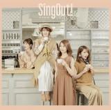 乃木坂46 23rdシングル「Sing Out!」Type-Cジャケット