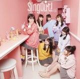 乃木坂46 23rdシングル「Sing Out!」通常盤ジャケット