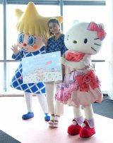 『HELLO KITTY 雲の上のアニバーサリー in TOKYO SKYTREE』の囲み取材に来場した(左から)ソラカラちゃん、みちょぱ、ハローキティ (C)ORICON NewS inc.