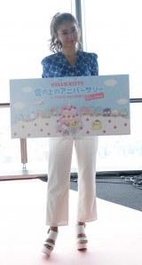 『HELLO KITTY 雲の上のアニバーサリー in TOKYO SKYTREE』の囲み取材に来場した池田美優(みちょぱ) (C)ORICON NewS inc.