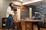 火曜ドラマ『パーフェクトワールド』に出演する(左から)山本美月、松坂桃李、瀬戸康史(C)カンテレ