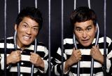 このテンションでどこまで行ける? 長嶋一茂と石原良純の新番組『一茂&良純の自由すぎるTV』5月8日スタート(C)テレビ東京