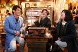 一茂は仲良しのIKKO&大久保佳代子と赤羽をめぐる(C)テレビ東京