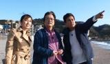 良純が地元・逗子で顔が利くのか確かめてみた。大和田伸也と矢田亜希子がゲスト出演(C)テレビ東京