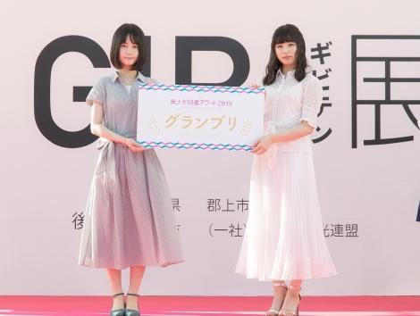 グランプリを獲得した伊藤友希さん(左)とプレゼンターを努めた桜井日奈子