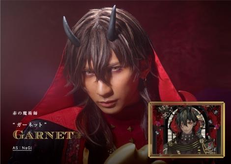 赤の魔術師(NaGi)