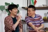 25日放送の『KinKi Kidsのブンブブーン ご飯のおともは オレコレ!SP』に出演する森山直太朗、柳沢慎吾(C)フジテレビ